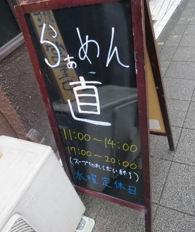 12-nao2.jpg