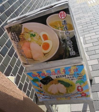 akb-san3.jpg