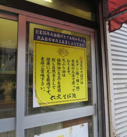 aki-san12.jpg