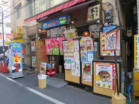 aki-san4.jpg