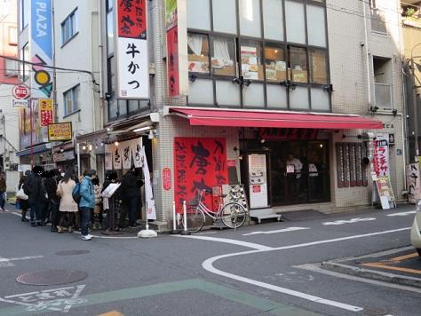 aki-san7.jpg