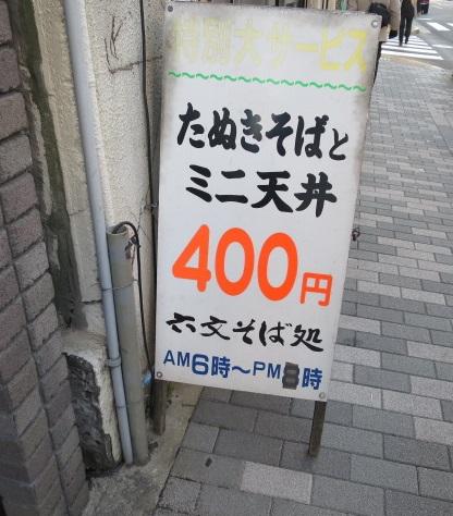 aki-san9.jpg