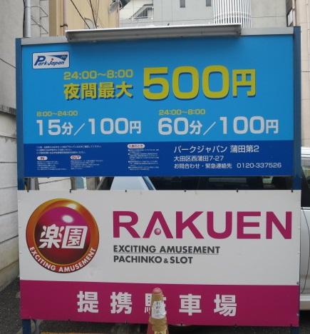 k-arakiya1.jpg