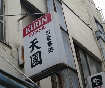 k-arakiya3.jpg
