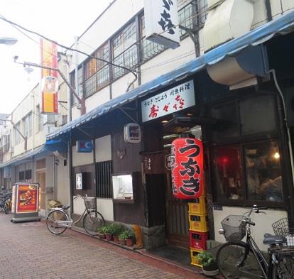 k-arakiya4.jpg