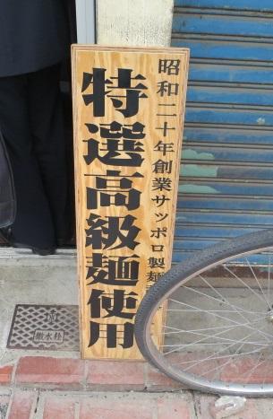k-arakiya5.jpg