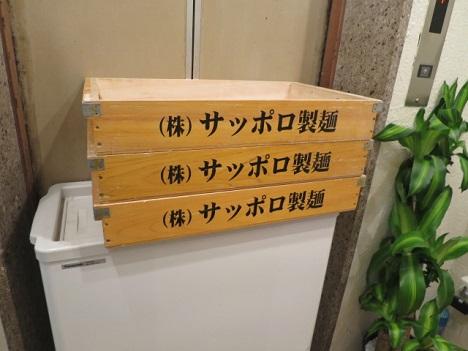 m-haruka12.jpg