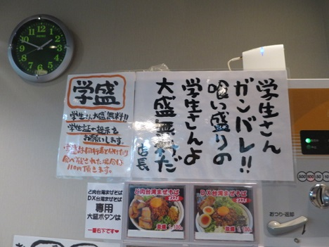 m-haruka18.jpg