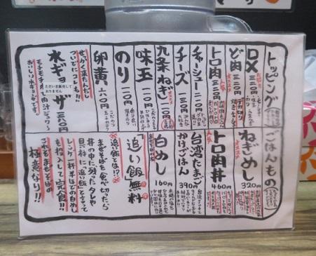 m-haruka24.jpg