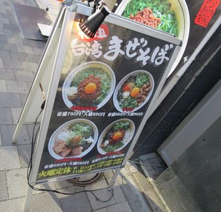 m-haruka4.jpg