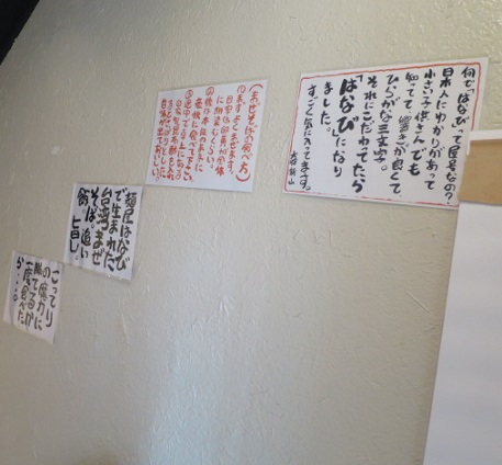 m-haruka5.jpg