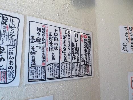m-haruka6.jpg