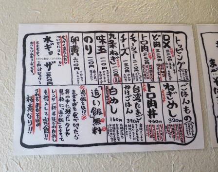 m-haruka7.jpg