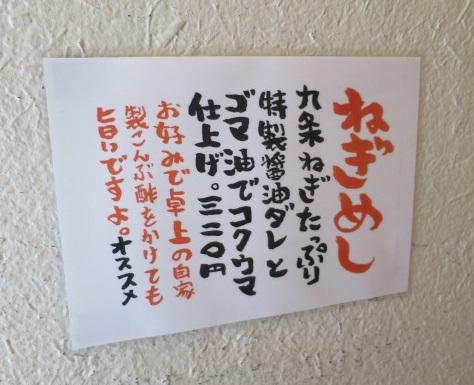 m-haruka8.jpg