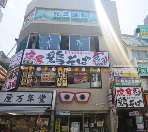 nishiogi-w1.jpg