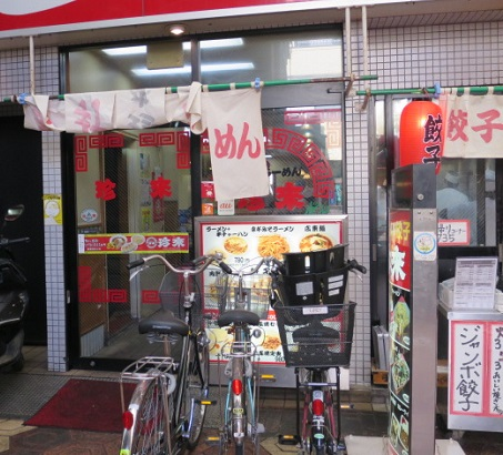 sinkoiwa-w32.jpg