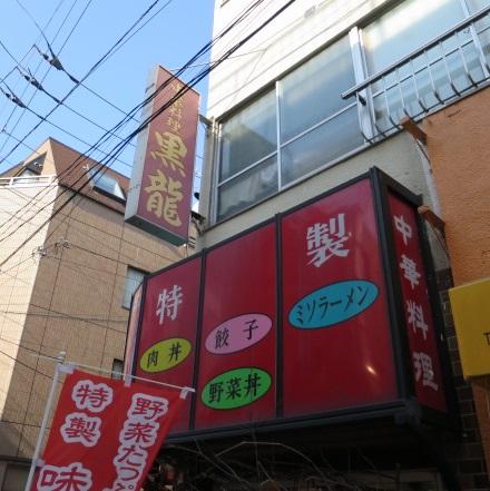 sinkoiwa-w48.jpg