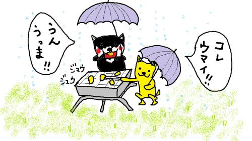 雨の中肉食す。