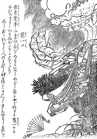 SekienOni-hito-kuchi.jpg
