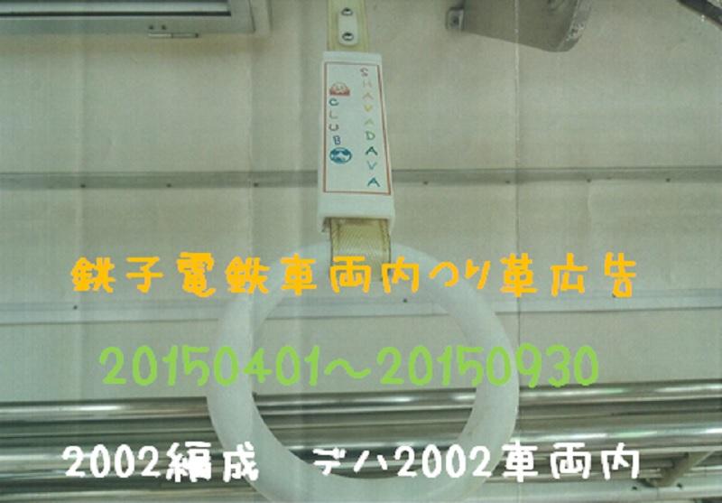chousiturikawa4.jpg