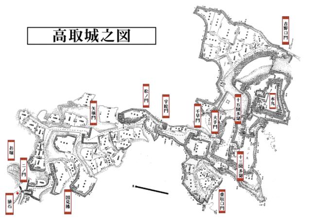 高取城の図