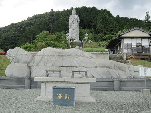 観音壺阪寺