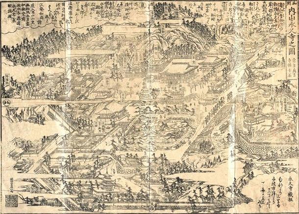 和州内山永久寺図