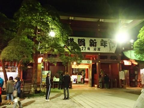 笠間稲荷 門