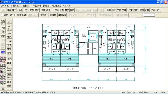 jww pdf 変換 windows7