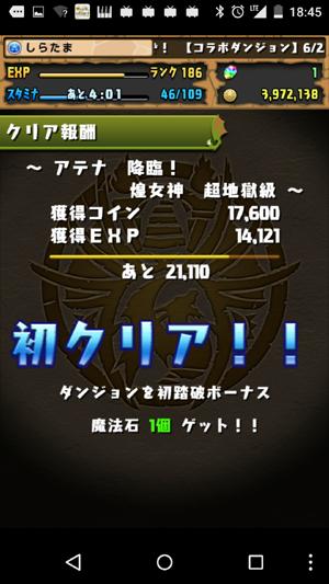 20150702102701c2e.png