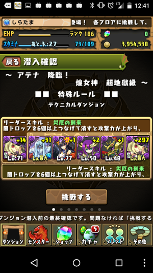 20150702102703b42.png