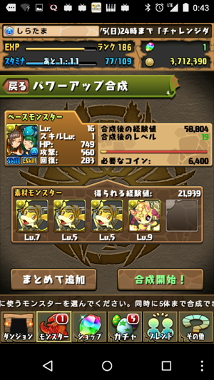 20150702102808266.png