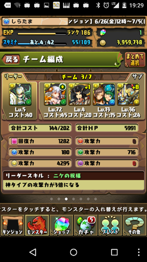 201507021038483b8.png