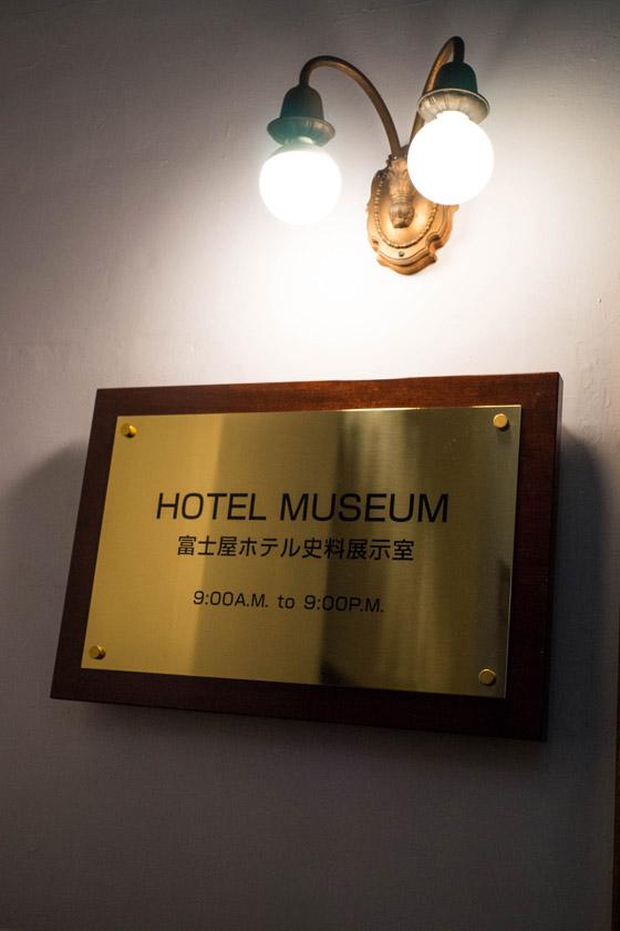 fujiyahoteru201504-2.jpg