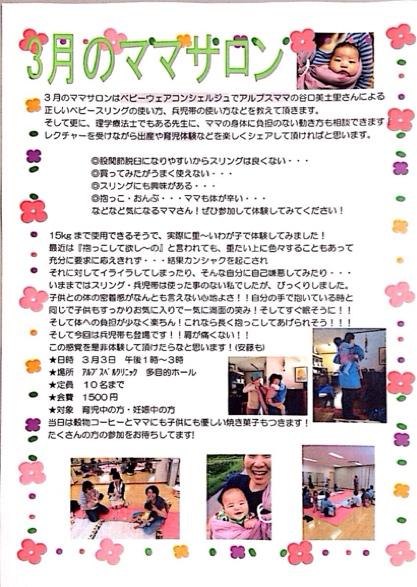fc2blog_2015022517504652e.jpg