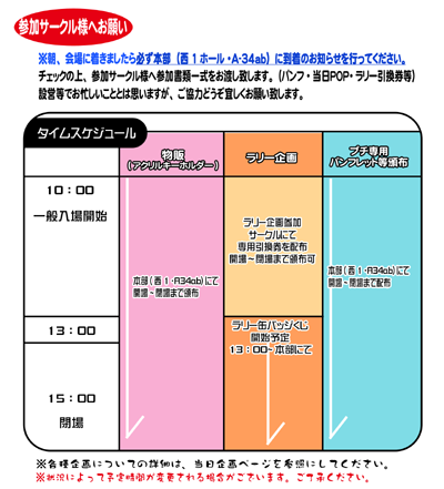 20150312043520afb.png