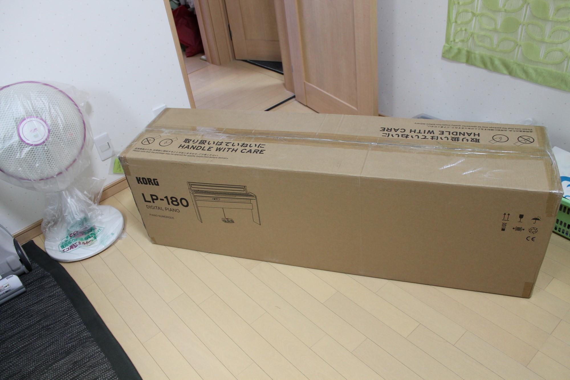 KORG 電子ピアノ LP-180 BK 届きました