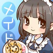 メイド喫茶&コンセプトバーin札幌