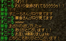 20150321204921c45.jpg