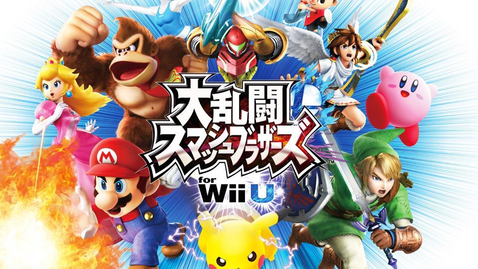 SuperSmashBros4_WiiU_mainart.jpg