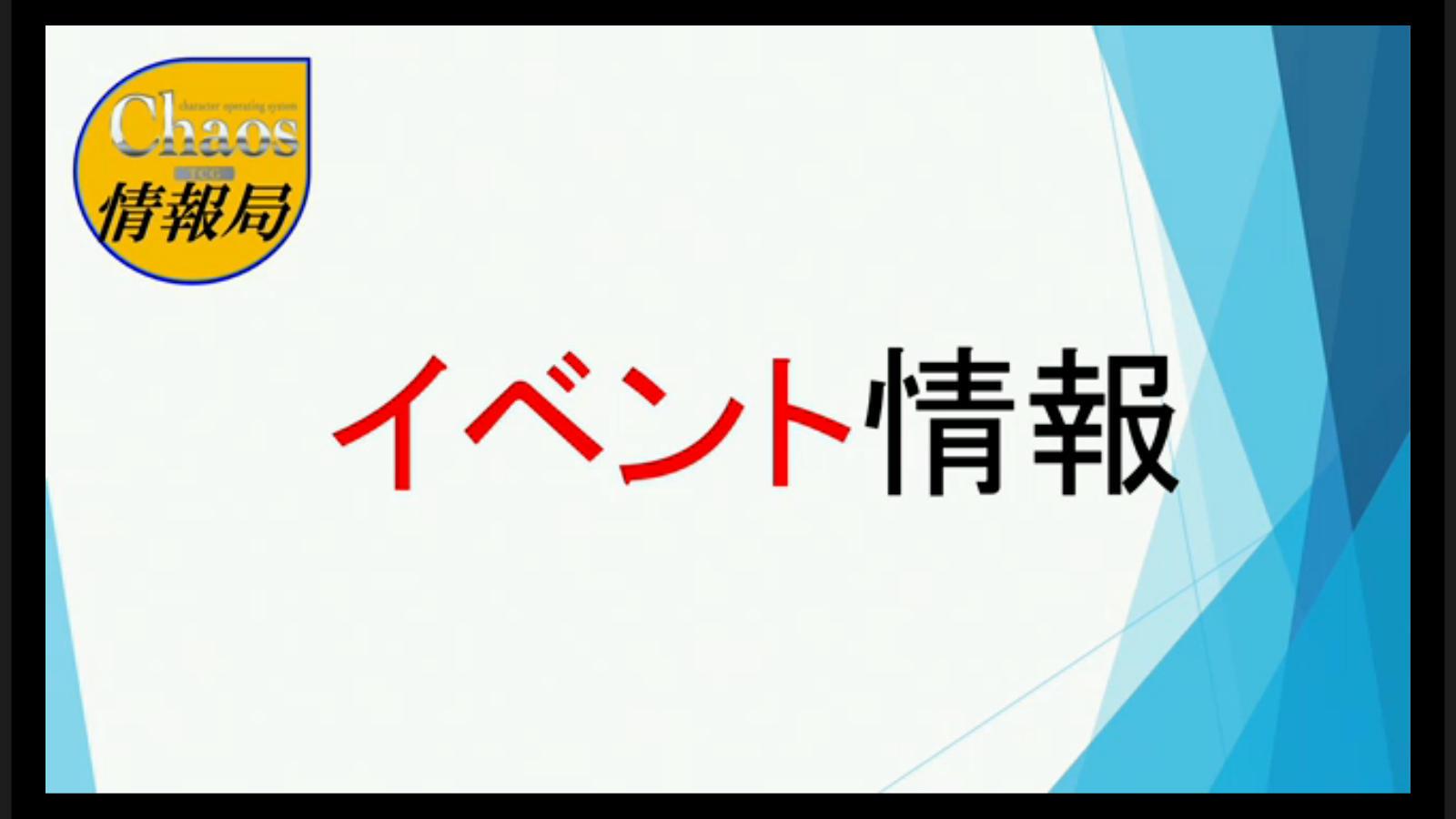 bshi-live-150702-020.jpg
