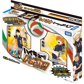 haikyu-tcg-starter-1-20150430.jpg