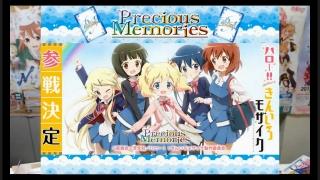 prememo-levelneo-live20150402-001.jpg