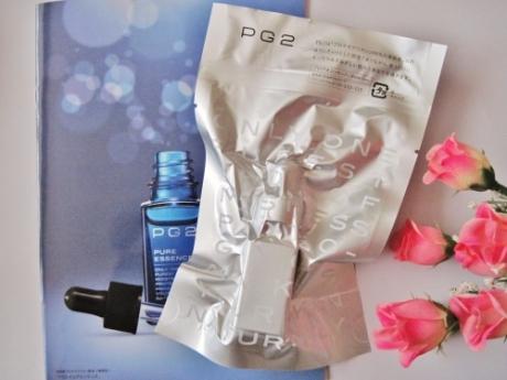 プロテオグリカン原液100%無添加美容液で顔全体のハリが違う!?【PG2ピュアエッセンス】