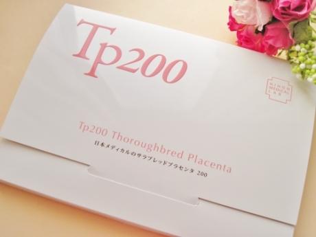 特許製法で低分子化!楽天1位、高品質、低価格『日本メディカル、国産サラブレットプラセンタTp200』
