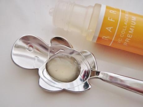 W洗顔不要、1つで5機能!美容液で洗う 温感アロマクレンジング【ラフラ バームオレンジ】
