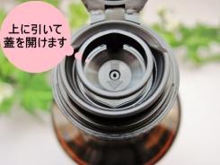 飲む美容液オイル!100%亜麻仁油で肌が変わる【リバランド セレブ油】