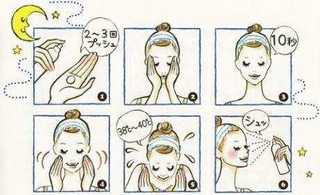 宮本洋子さん、夜だけ美容断食で素肌力を上げる【kooミラクルクレンジング・ヨーロピアンセラウォーター】