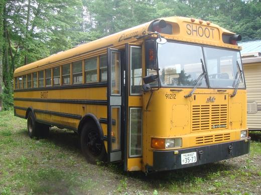 スクールバスを買うのだ (47)