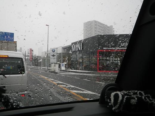 1015年雪 (2)